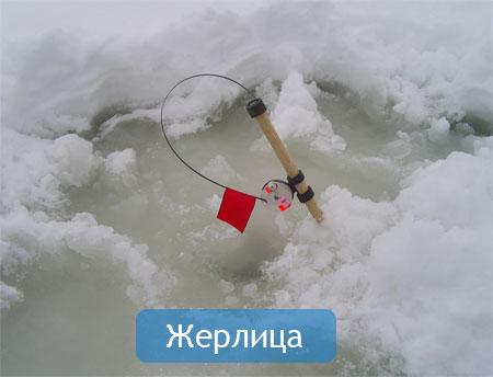 Жерлицы зимние на судака своими руками
