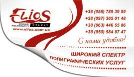 заказать дизайн буклетов в Днепропетровске
