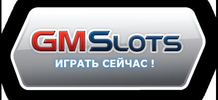 http://casino.777gmslot.com/