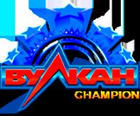 http://www.vulcan-champion.com/