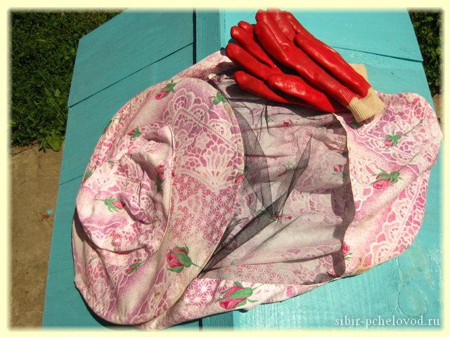 Одежда пчеловода - лицевая сетка и перчатки